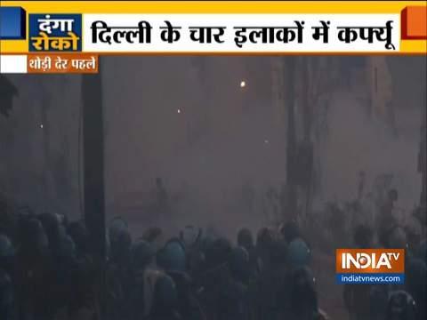 दिल्ली हिंसा: उत्तर-पूर्वी दिल्ली के सभी थाना क्षेत्रों में कर्फ्यू