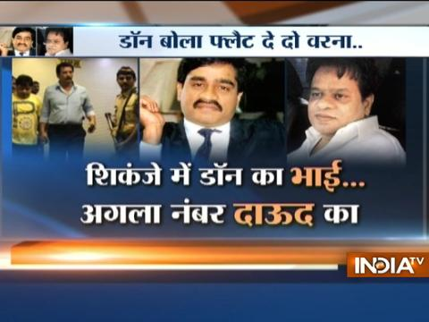 Mumbai: Dawood Ibrahim's younger brother Iqbal Kaskar arrested by the Thane Police