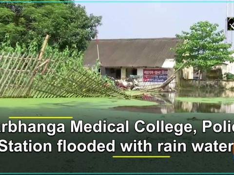Darbhanga Medical College, Police Station flooded with rain water