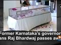 Former Karnataka's governor Hans Raj Bhardwaj passes away