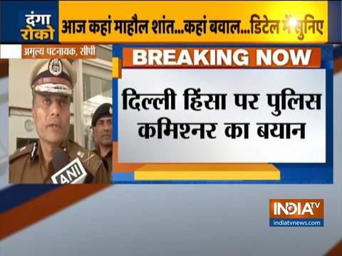 उत्तर पूर्व जिले में हालात वापस सामान्य बनाने की कोशिश की जा रही है: दिल्ली हिंसा पर अमूल्य पटनायक