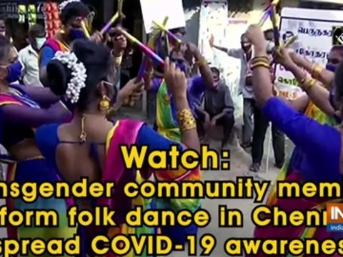 Watch: Transgender community members perform folk dance in Chennai to spread COVID-19 awareness