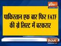 FATF retains Pakistan in 'grey list'