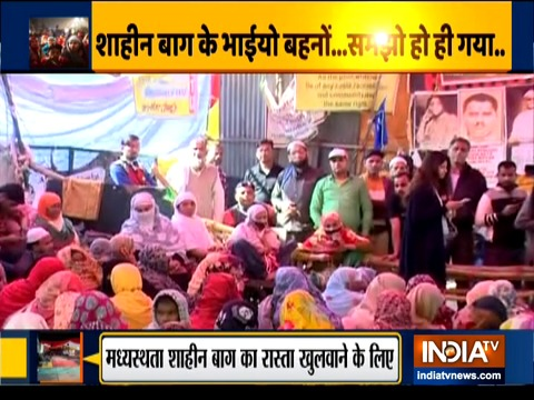 Watch India Tv's special show on Shaheen Bagh