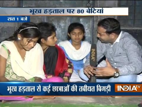 Govt is doing nothing to promote 'Beti Bachao, Beti Padhao' initiative, says Rewari girls