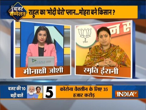 Budget Sammelan 2021: 'The Budget should not be seen from a narrow point of view' says Smriti Irani