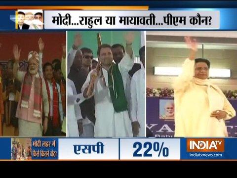 स्पेशल रिपोर्ट: कौन होगा देश का अगला प्रधानमंत्री?