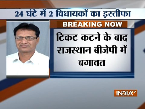 Rajasthan Assembly Polls: 2 BJP leaders resign from party after being denied election ticket