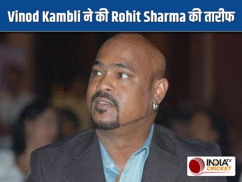 विनोद कांबली ने विराट के बाद रोहित को बताया टी-20 टीम के कप्तान का प्रवल दावेदार