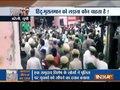 Aaj Ka viral: Who wants fight between Hindu-Muslim?