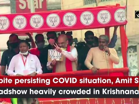 Despite persisting COVID situation, Amit Shah's roadshow heavily crowded in Krishnanagar