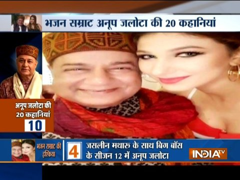 20 Stories: Bhajan Singer Anup Jalota wishes to change his image in Bigg Boss 12