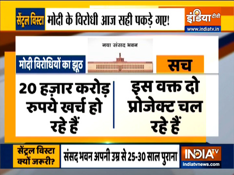 Haqikat Kya Hai: Why Central Vista is Essential and Important? watch report