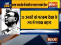 Netaji birth anniversary: Modi government to celebrate January 23 as Parakram Diwas