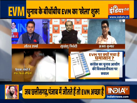 Kurukshetra: Political tussle in assam after EVMs Found in private car, watch full debate