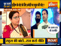 BJP's Smriti Irani launches attack on Rahul Gandhi over 'North vs South' remark