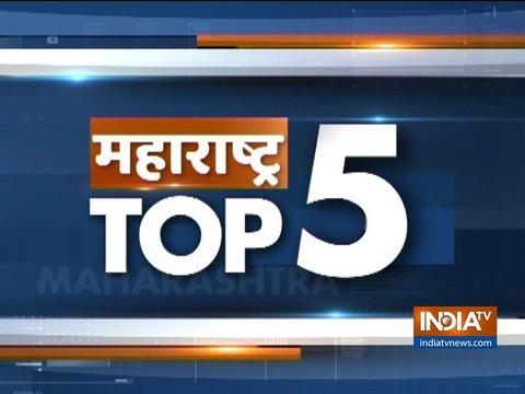 देखिए महाराष्ट्र की पांच बड़ी खबरें | 13 जनवरी, 2019