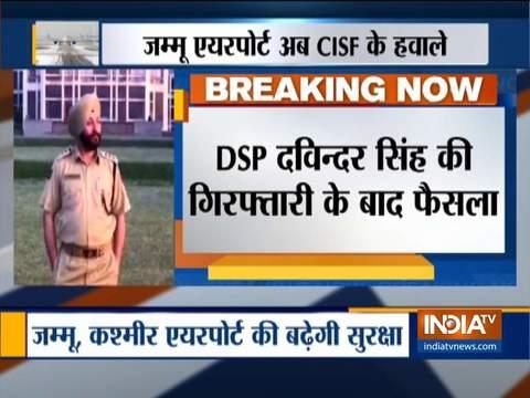 जम्मू और श्रीनगर एयरपोर्ट की सुरक्षा अब CISF के हवाले