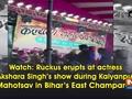 Watch: Ruckus erupts at actress Akshara Singh's show during Kalyanpur Mahotsav in Bihar's East Champaran
