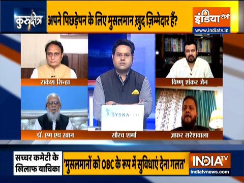 Kurukshetra | Time-up for Muslim appeasement in India?