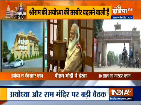 PM Modi reviews development plan, says Ayodhya to be global tourism hub