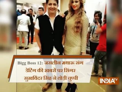 Bigg Boss 12: जसलीन मथारू संग डेटिंग की खबरों पर सिंगर सुखविंदर सिंह ने तोड़ी चुप्पी