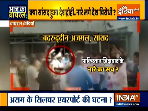 Watch India TV's show Aaj ka Viral | November 7, 2020