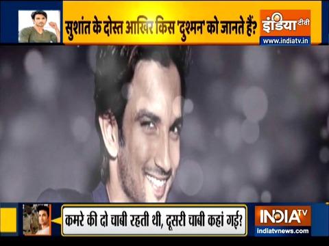 स्पेशल रिपोर्ट: 15 दिन बाद कितनी सुलझी सुशांत सिंह राजपूत की सुसाइड मिस्ट्री? पुलिस कर रही है जांच