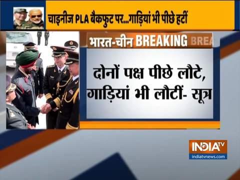 LAC पर भारत-चीन ने अपने सैनिकों को पीछे खींचा