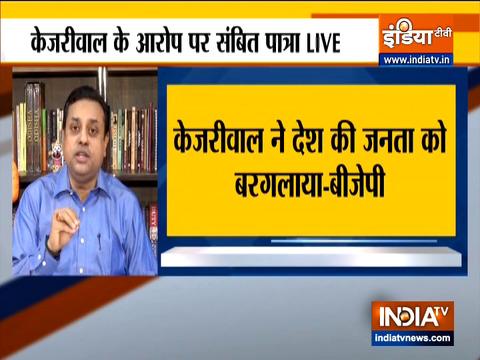 BJP replies on Kejriwal's doorstep ration delivery scheme