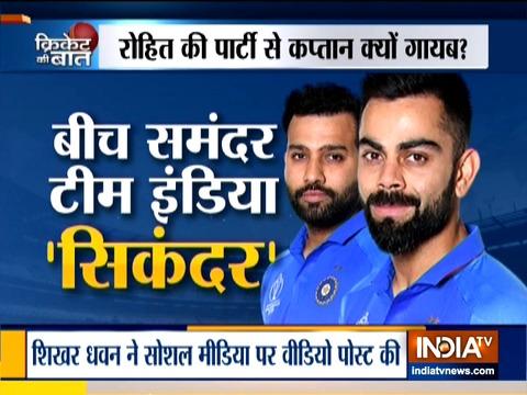 तीसरे वनडे से पहले पोर्ट ऑफ स्पेन में पोलार्ड के साथ मौज-मस्ती करते नजर आए भारतीय क्रिकेटर