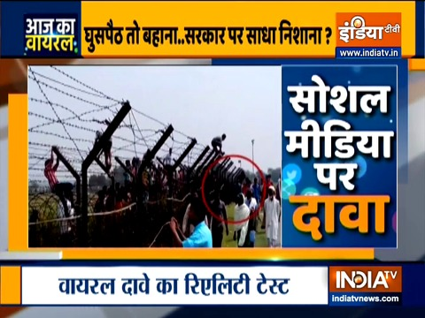 Aaj Ka Viral: Decoding the truth behind viral video of India-Bangladesh border