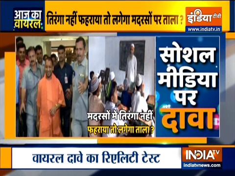 Aaj Ka Viral: Will Yogi Adithyanath shut madrasas amid Republic Day celebration?