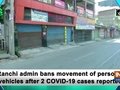 Ranchi admin bans movement of persons, vehicles after 2 COVID-19 cases reported