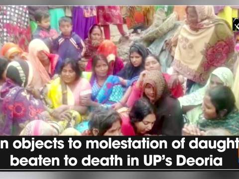 Man objects to molestation of daughter, beaten to death in UP's Deoria