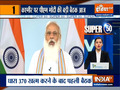 Super 50: PM to interact with participants of Toycathon-2021 today