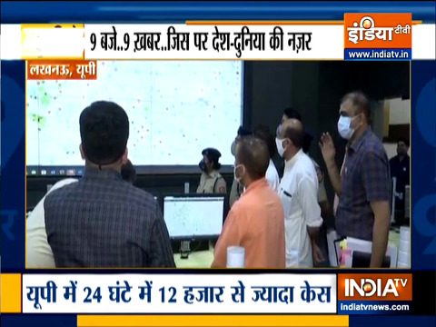 Top 9 News: Uttar Pradesh CM Yogi Adityanath visits corona control room amid surge in coronavirus cases