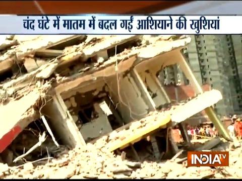 ग्रेटर नोएडा बिल्डिंग हादसा पर यूपी मंत्री श्रीकांत का बयान, गैर कानूनी निर्माण पर रोक लगेगी