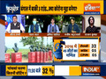 Kurukshetra: Watch Ground Report on West Bengal Election Phase 5 polling Amid Covid Surge