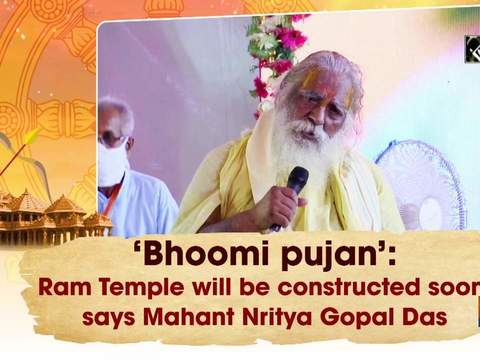 'Bhoomi pujan': Ram Temple will be constructed soon, says Mahant Nritya Gopal Das