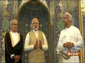 Modi in Oman: PM visits Sultan Qaboos Grand Mosque in Muscat