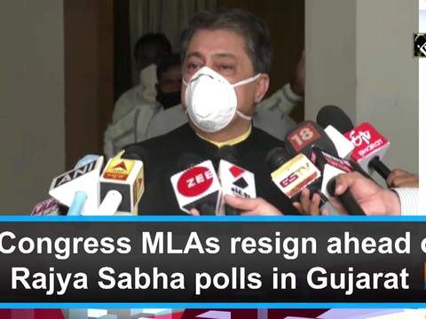 2 Congress MLAs resign ahead of Rajya Sabha polls in Gujarat