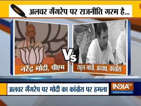राहुल गांधी ने अलवर गैंगरेप पीड़िता को न्याय दिलाने का आश्वासन दिया