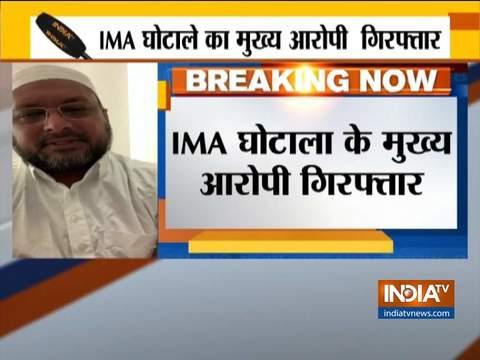 IMA घोटाले के मुख्य आरोपी मंसूर खान को ईडी ने किया गिरफ्तार