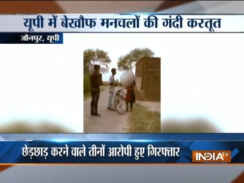 यूपी के जौनपुर में छात्रा से छेड़छाड़, 3 आरोपी गिरफ़्तार