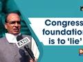 'Lying is foundation of Congress': CM Chouhan targets Rahul Gandhi