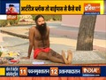 Swami Ramdev shares key to healthy heart