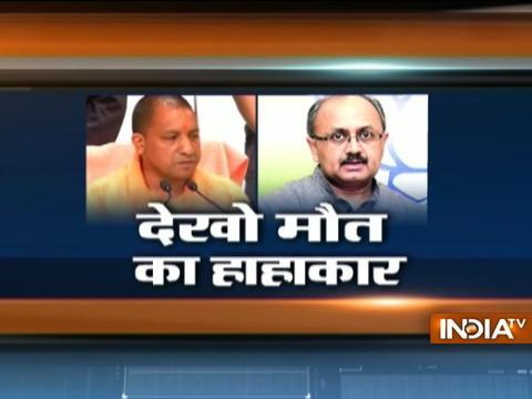 Gorakhpur Tragedy: Dirty surrounding, open defecation behind children's deaths says CM Adityanath