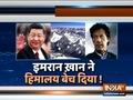 Imran Khan's 'master' idea to stabilise Pak's sinking economy, eyes resources on Himalaya mountains
