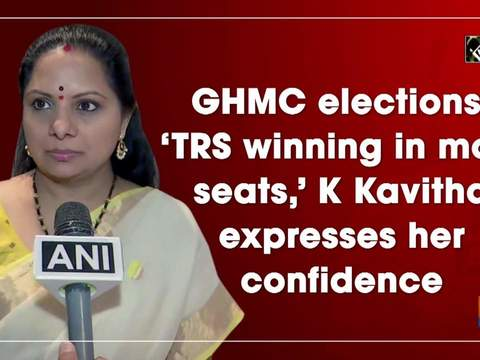 GHMC elections: 'TRS winning in most seats,' K Kavitha expresses her confidence